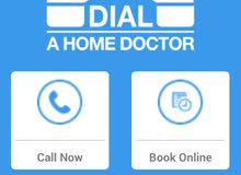 خدمات طبية منزلية