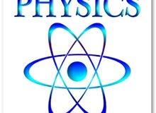 دروس لمادة العلوم والفيزياء لجميع المراحل
