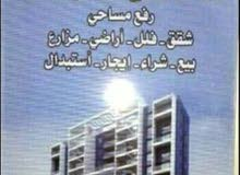 3 rooms 2 bathrooms apartment for sale in Benghazi