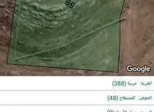 قطعة أرض مميزة للبيع بسعر مغري جدا