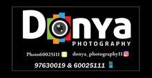 دنيا التصوير