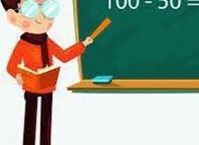 مدرس خصوصي في مادة رياضيات و انجليزي
