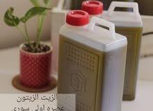 زيت زيتون سوري    الرياض