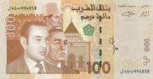 ورقة نقدية للبيع