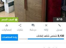 اطقم مصري وتركي