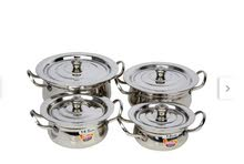 Chefline Stainless Steel Fairy Serving Dish Set 4pcs With Lid