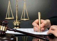 مكتب المحاميان هدى النعيمي وزعيم القيسي عضوا الهيئه العامه لنقابه المحامين