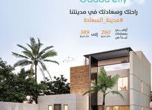 اراضي سكني استثماري للبيع في الياسمين عجمان-ع شارع الزبير مباشرة-تملك حر معفية الرسوم OO