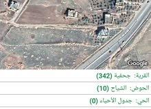 للبيع اراضي المزار جحفيه حوض الشياح مساحة الارض 757 متر مربع على شارع مفتوح مربع