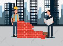 مقاولة في البناء حميع خدمات البناء