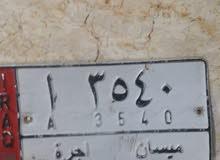 رقم ميسان  تسقيط سمند 2011سيارة مصنفة