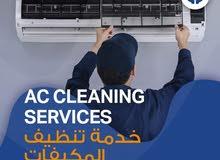 Air condition Servicing