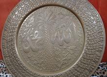نحاسي قديم سعودي