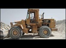 caterpillar 950B 1987