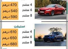 تأمين السيارات بأفضل الاسعار