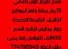 هنجر للايجار في صنعاء