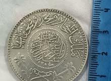 ريال عربي سعودي 1346 هجرية