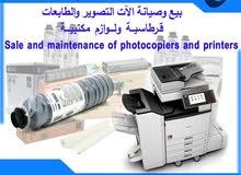 آلات تصوير مستندات وطابعات كمبيوتر