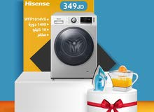 غسالة هايسنس 10 ك Hisense