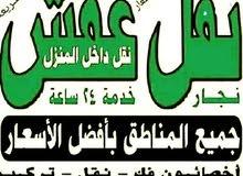 الانامل الذهبية فك نقل تركيب الأثاث بجميع مناطق الكويت فك نقل اااا