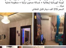 Al-Fuwayhat apartment for sale with 2 rooms