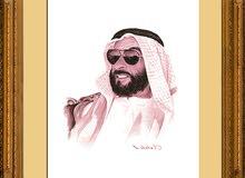 رسام محترف رسم صور شخصية ولوحات جدارية (جاهز وحسب الطلب)  0501214747