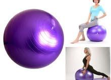 الكرة المطاطية وتستعمل في تمارين رياضية متفرقة و تمرين كرة الولادة للحوامل