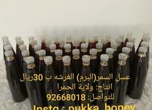 متميزون ببيع أفخر و أجود أنواع العسل العماني.