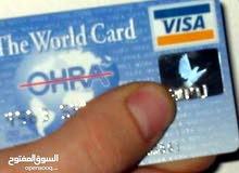 بطاقات للبيع