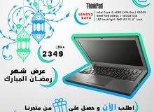 Lenovo ThinkPad x240 i5 vPro