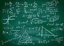 مدرس رياضيات للمرحلة الإعدادية