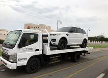 رافعة سيارات برياك دوان Break Down Recovery service 24 ابتداء من 5 ريال