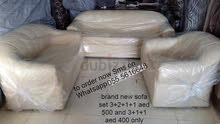 عرض مدهش بيع العلامة التجارية الجديدة أريكة التوصيل المجاني