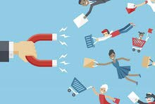 Data intery و خدمة عملاء