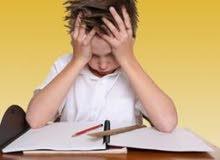 برامج متخصصة لصعوبات التعلم وتنمية المهارات وتعديل السلوك