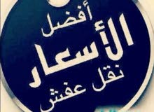 نقل جميع اغراض نقل فك تركيب جميع مناطق الكويت