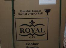 بوتاجاز رويال جاز )Royal Gas) جديد