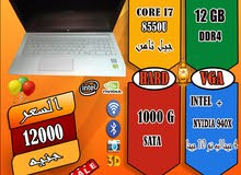 HP PAVILION 15-CC1XX CORE I7 8550U جيل ثامن رمات 12 جيجا DDR4 هارد 1000