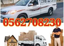 Pick up For Moving Home Furniture 0562708230