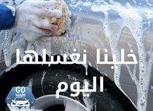 اكتب بحاجه الي طلاب جامعه  او  موظفون  للعمل في غسيل السيارت المتحرك 0796546359