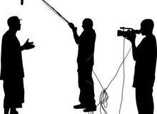 مطلوب كاميرا مان لتصوير مشاهد (مصور).