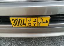 رقم سيارة الرمز (دي) 3004