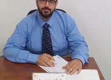 مدرس محاسبة مالية و تكاليف و إدارية