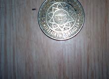 قطعة نقدية من فئة 50 فرانك مغربية لسنة 1371ه