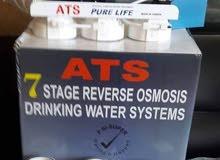 اقتني لمنزلك فلتر ماء تايواني امتياز امريكي نخب أول 7 مراحل ب 125 دينار فقط