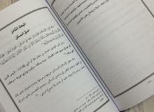 كتاب من تأليف الفنان : عبد العزيز محمد سندي