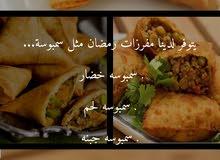 مفرزات رمضان