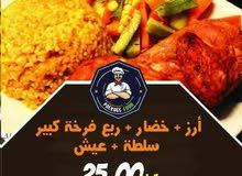 وجبات جاهزه باسعار تبدء من 17ج حتي 25ج