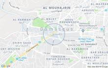 دمشق ركن الدين