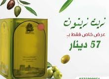 عمان شارع المك عبد الله